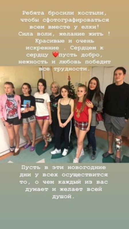 https://www.facebook.com/yana.poplayskaya/posts/1996890440432524