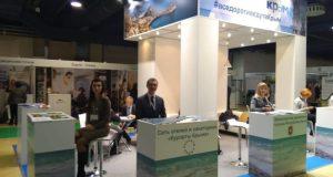 Конкурентные преимущества крымских санаториев оценили в Москве на международной выставке