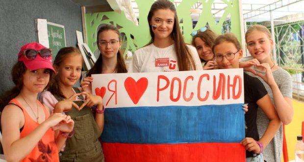 Три крымских детских лагеря победили во Всероссийском конкурсе практик детского туризма