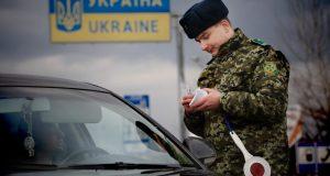 Как иностранцу попасть в Крым. Версии Киева и Симферополя