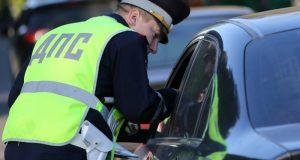 В Крыму офицер пытался дать взятку инспекторам ДПС. Осуждён...