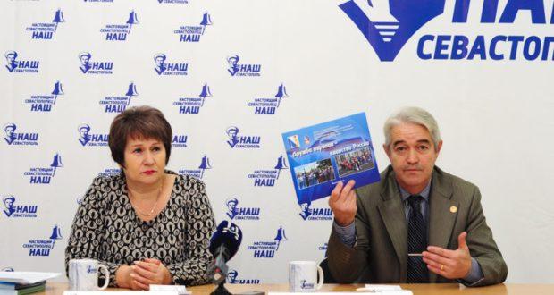 В Севастополе подвели итоги работы Евразийской школы содружества и взаимопомощи