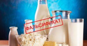 Скандал. В детские учреждения Крыма под видом молока поставляют фальсификат