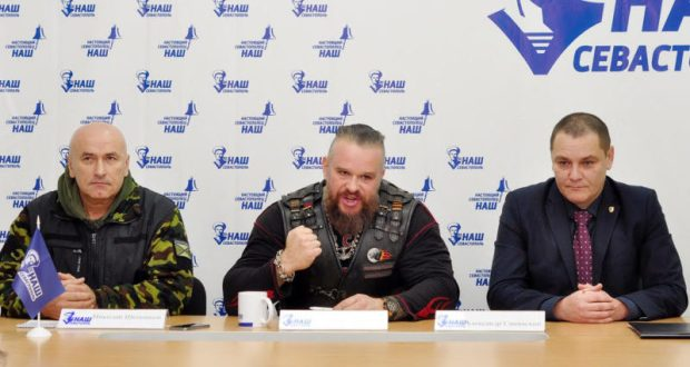 Общественники Севастополя призывают 5-летие возвращения полуострова в Россию отметить масштабно