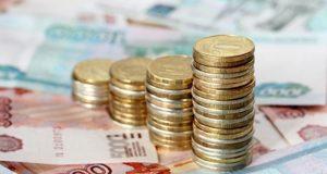 На что Крым тратил деньги из своего Резервного фонда