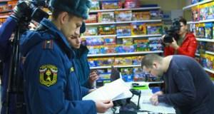 В Севастополе проверяют торговцев, реализующих новогоднюю пиротехнику