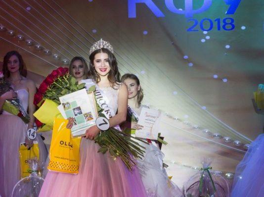 В КФУ выбрали самую красивую студентку. Корону надели Алёне Дьячковой