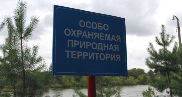 В ЕГРН внесены сведения о границах 192 особо охраняемых природных территорий Крыма