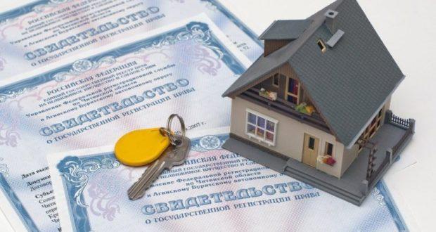 В Севастополе планируют продлить сроки льготного оформления имущества в собственность