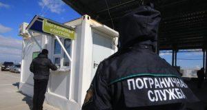 Крымские пограничники задержали странного нарушителя. Украинец «гулял» на границе