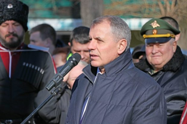 В Симферополе прошли торжества по случаю 365-й годовщины Переяславской Рады