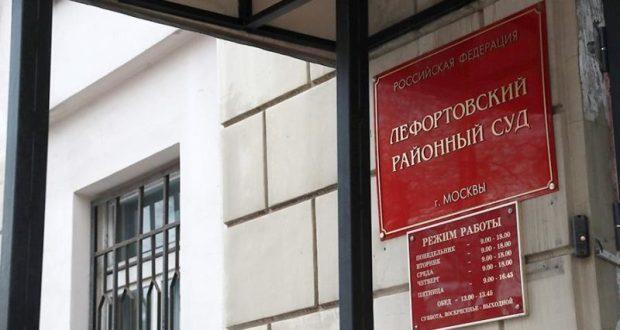 Предварительное следствие по делу об украинских моряках – нарушителях границы РФ затягивается