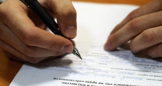 В Севастополе стартовала кампания декларирования доходов