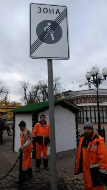 В Симферополе приводят в порядок элементы дорожной сети