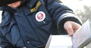 В Севастополе сотрудники ГИБДД задержали водителя с поддельными правами