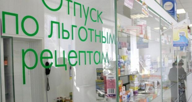 Внимание! В каждом районе Севастополя работают пункты отпуска льготных медпрепаратов
