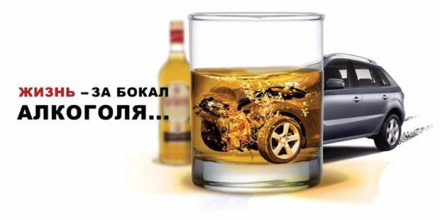 На Крещение в Симферополе будут массово «отлавливать» пьяных водителей