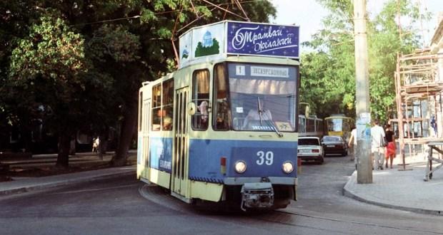 Трамвай желаний в Евпатории - в ТОП-5 романтичных мест в День влюблённых