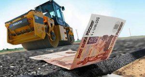 Два с половиной миллиарда рублей. В эту сумму инвесторам обойдется обустройство трассы «Таврида»