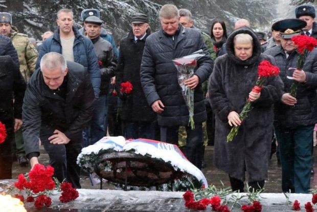 В Симферополе празднуют День защитника Отечества