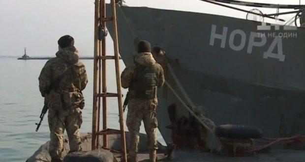 На Украине внезапно сопоставили захват крымского сейнера «Норд» и многомиллионные убытки