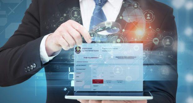 Нотариусов обязали направлять документы на регистрацию в Росреестр в режиме онлайн