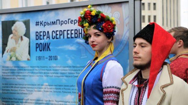 Фотовыставка «Крым.ПроГероев» открыла цикл празднования 5-летия Крымской весны в Симферополе