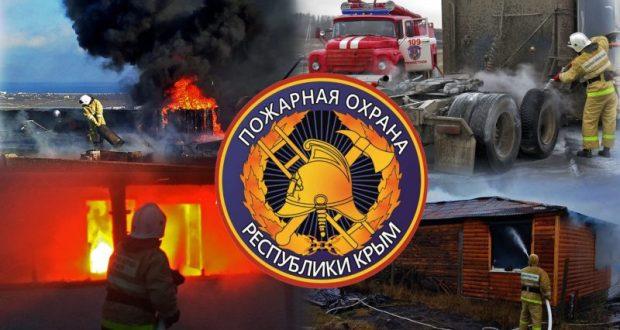 Крымские пожарные предотвратили угрозу взрыва газа в Симферопольском районе
