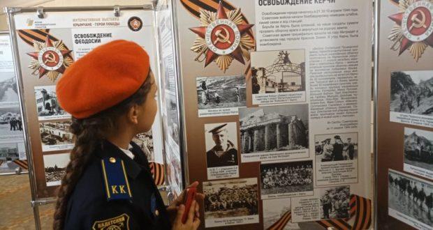 В Евпатории презентуют выставку «Крымчане – герои победы»