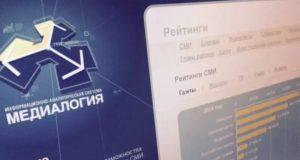 «Медиалогия» назвала самые цитируемые в 2018 году крымские СМИ