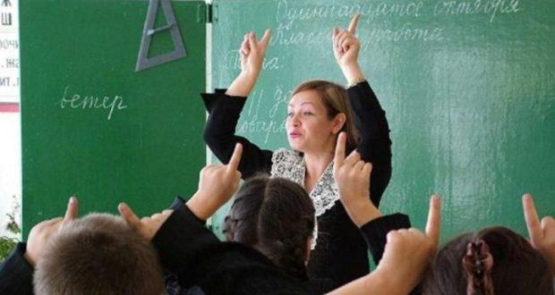 В Крыму с 1 апреля молодые учителя будут получать дополнительно по 5 тысяч рублей