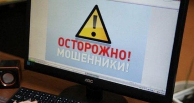 Крымская полиция предупреждает: берегитесь мошенников