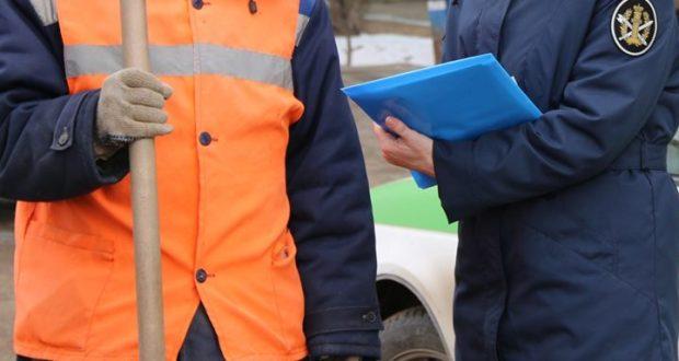 200 часов обязательных работ за ложные показания. Приговор суда в Севастополе