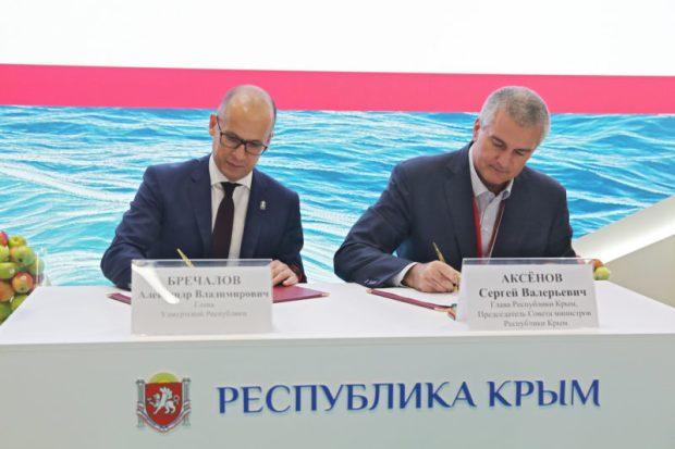 Соглашения, подписанные между Крымом и другими субъектами РФ в Сочи