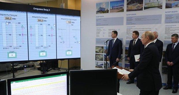 """Владимир Путин: """"Крым сможет поставлять электроэнергию в соседние регионы"""""""