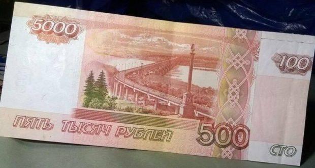Увидел, что деньги в банкомате забыли. Взял. Пойдёт под суд. Инцидент в Севастополе