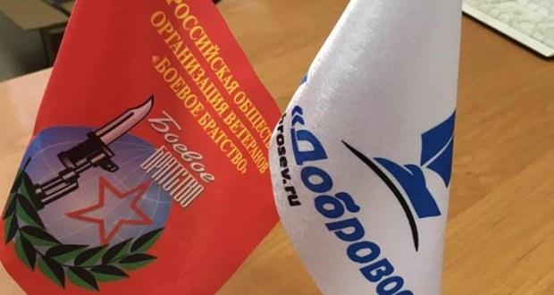 «Доброволец» и «Боевое Братство» запускают новый совместный проект в Балаклаве