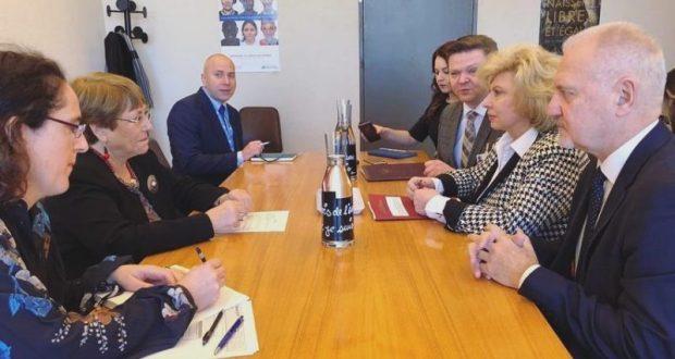 Татьяна Москалькова просит омбудсмена ООН защитить жителей Крыма от украинских репрессий