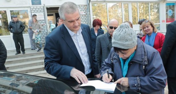 Сергей Аксёнов провёл совещание по проблемным вопросам Евпатории