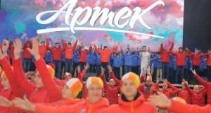 Первая в Крыму Всероссийская книжная ярмарка собрала три тысячи артековцев и юных крымчан