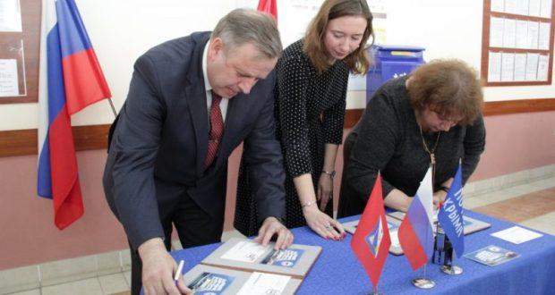 В Севастополе погасили почтовую открытку, посвящённую пятой годовщине Русской весны