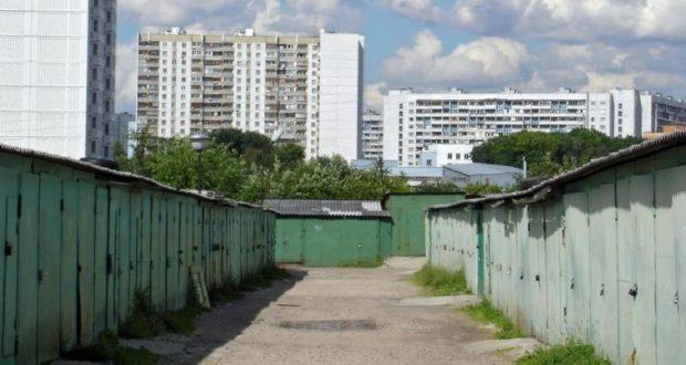 """В России могут устроить и """"гаражную амнистию"""""""
