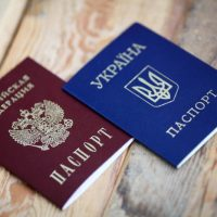 В Керчи мужчину оштрафовали за украинский паспорт