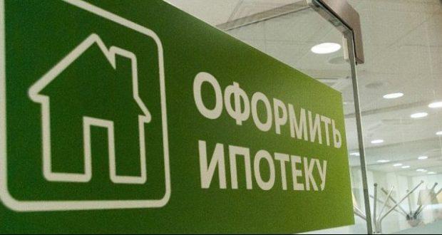 """Ипотека в Севастополе: кто покупает квартиру """"взаймы""""?"""