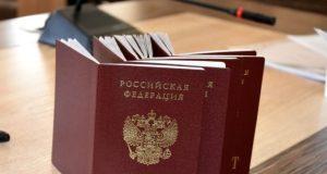 В Евпатории в день 5-й годовщины Референдума вручили паспорта юным горожанам