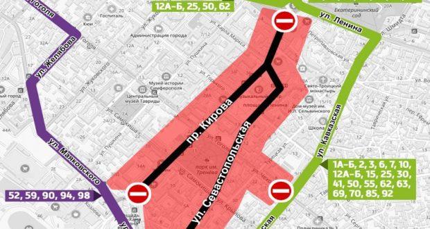 Как будет работать общественный транспорт в Симферополе 18 марта. Схема маршрутов