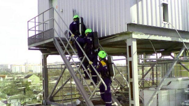 «КРЫМ-СПАС» ликвидировал условную утечку газа