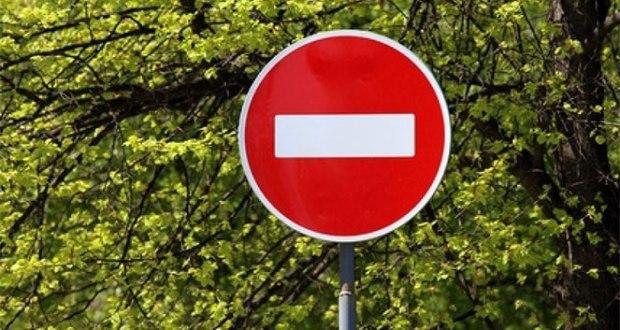 Внимание! В центре Симферополя с 15 до 18 марта - ограничение движения транспорта
