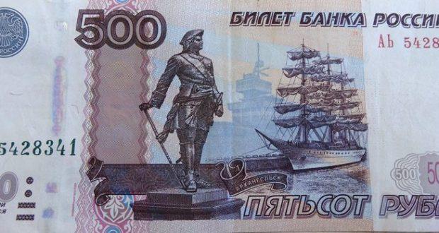 """По Крыму """"гуляют"""" фальшивые деньги. В Евпатории выявили несколько фактов сбыта"""