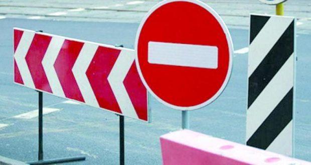 Внимание! В Севастополе – «пасхальное» ограничение дорожного движения
